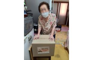 [맞춤돌봄] 한국마사회 선물키트 후원