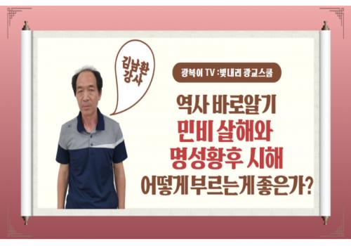 썸네일- 홈페이지용.png