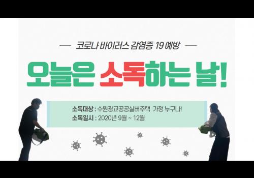 썸네일 최종본.png