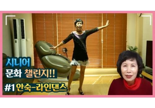 1. 안숙 회원(썸네일 사진).jpg