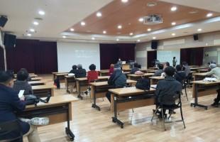 [자원봉사] 시니어봉사단 전체교육 진행
