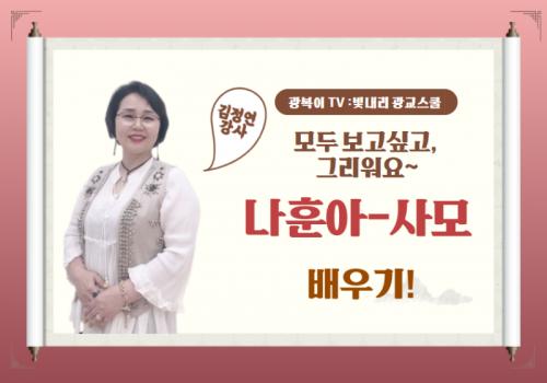 [복사본] 빛내리 광교스쿨 12월 노래교실.png