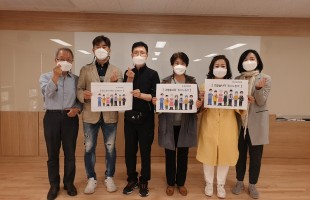 [홍보] 필수노동자 캠페인 동참 '필수노동자 여러분, 고맙습니다'