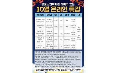 KakaoTalk_20210914_094434227.jpg