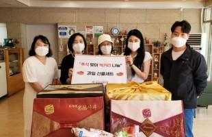 [후원] 홍O희님 추석맞이 선물세트(사과, 배, 쌀, 멸치류) 후원