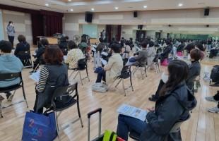 [맞춤돌봄] 수원남부경찰서와 함께하는 교통안전교육 실시